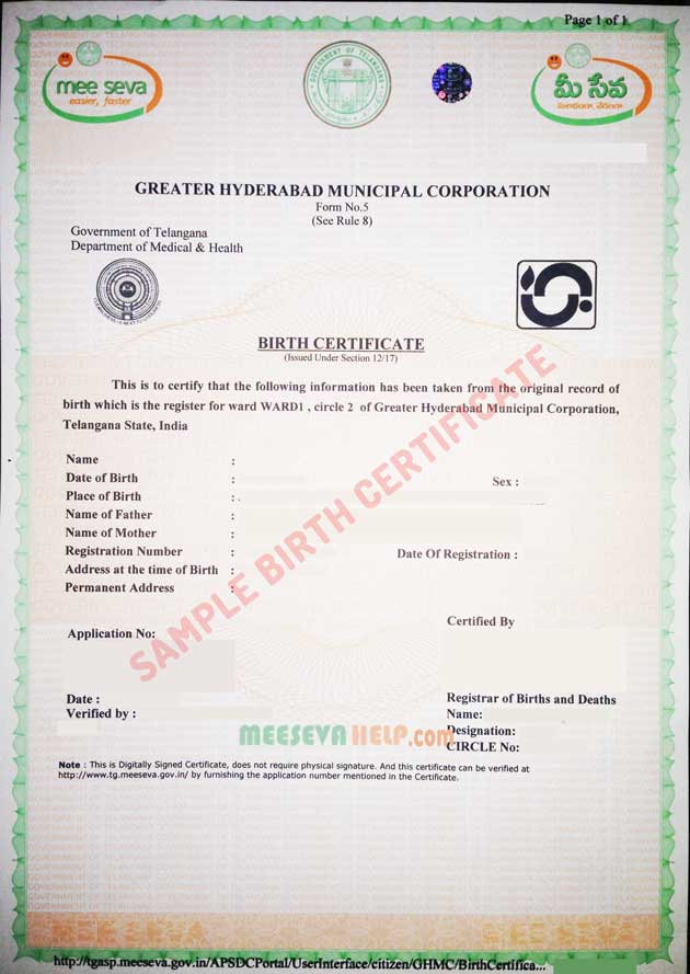 Date of birth certificate online apply